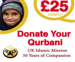 UKIM-Qurbani-Digital-Advert
